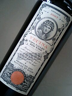 ヴァシィーナ2007 (P100)