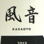2013Kazaoto_L