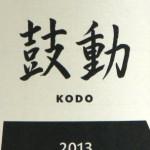 2013Kodo_L