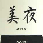 2013Miya_L
