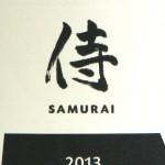 2013Samurai_L