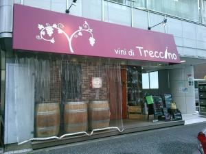 トレッチーノ1
