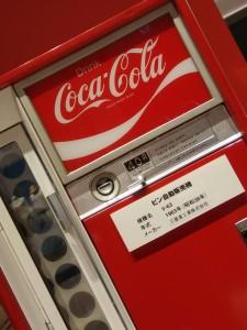 コカ・コーラ 渋谷3