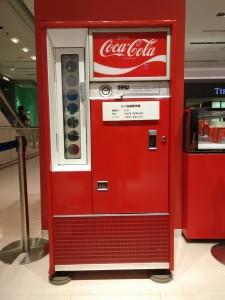 コカ・コーラ 渋谷2