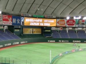 ソフトボール1