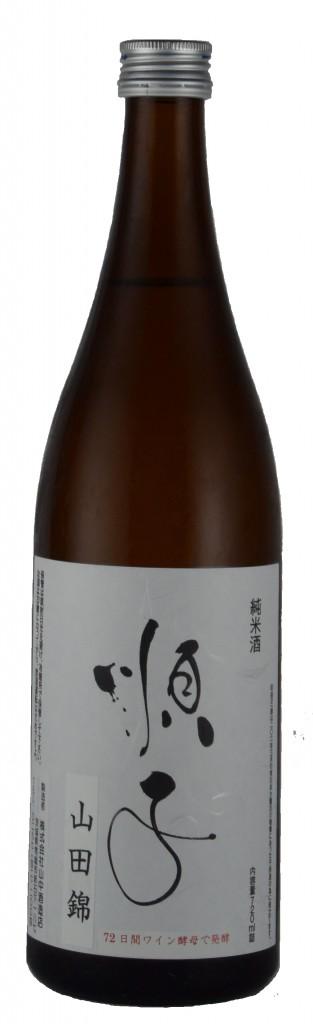 順子 山田錦 ワイン酵母
