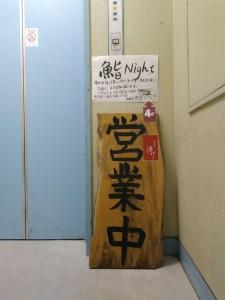 徳竹107
