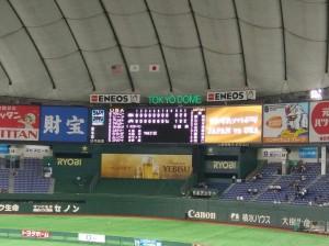 ソフトボール7