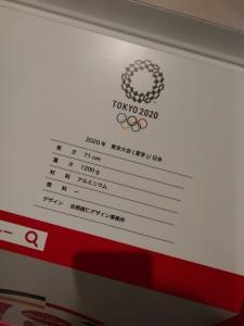 コカ・コーラ オリンピック7