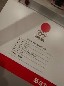 コカ・コーラ オリンピック5