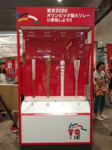 コカ・コーラ オリンピック6