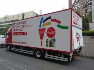 コカ・コーラ オリンピック2