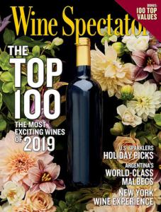 トップ100ワイン