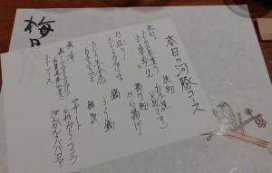 徳竹123