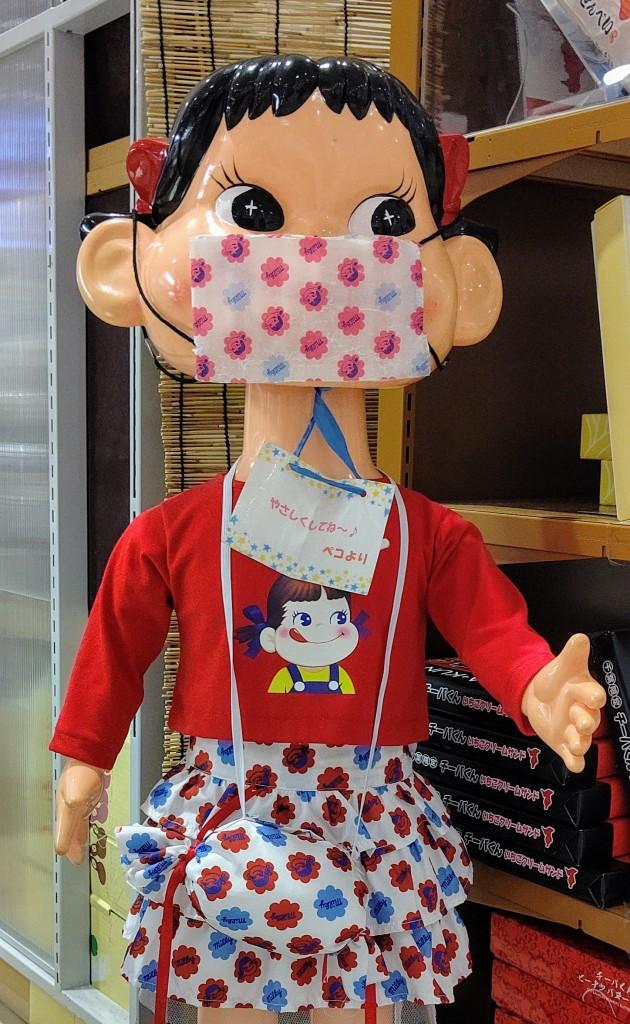 ペコちゃんのマスク2